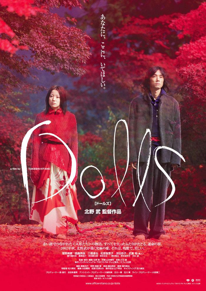 Films à voir - Page 5 Dolls110