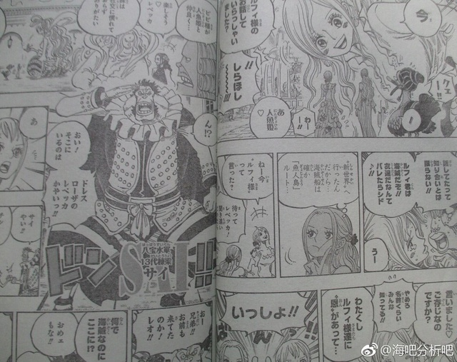 One Piece Manga 906: Spoiler Defuyy10