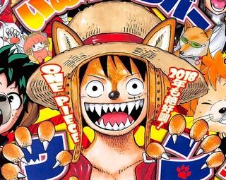 One Piece Kapitel 889: Eine unbekannte Mama Ruffy_11