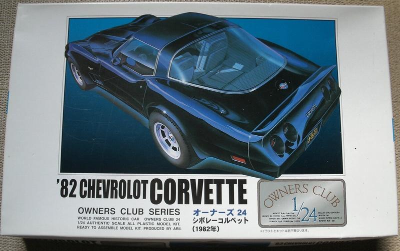 1982 Corvette Stingray 00115
