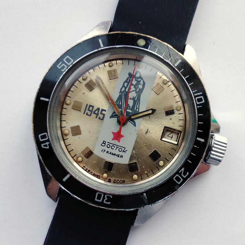 Les montres soviétiques commémoratives de la victoire  194510