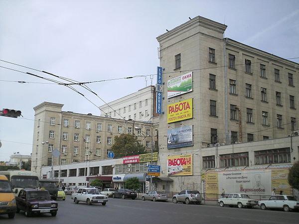 Réveil Vitiaz et petite histoire de la Fabrique de Montres de Rostov 37_big10