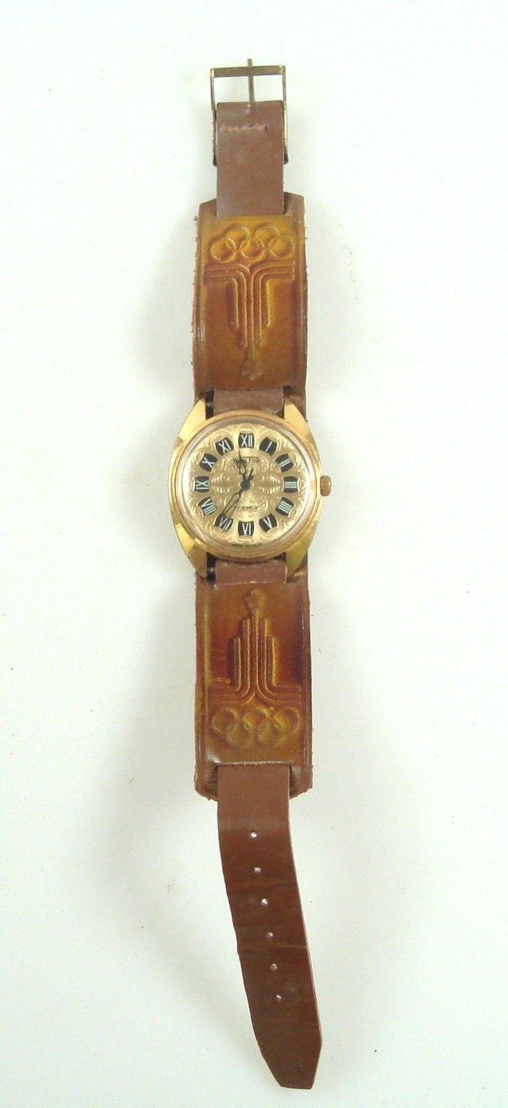 Cherche bracelet RAKETA J.O MOSCOU 1980 _57a10