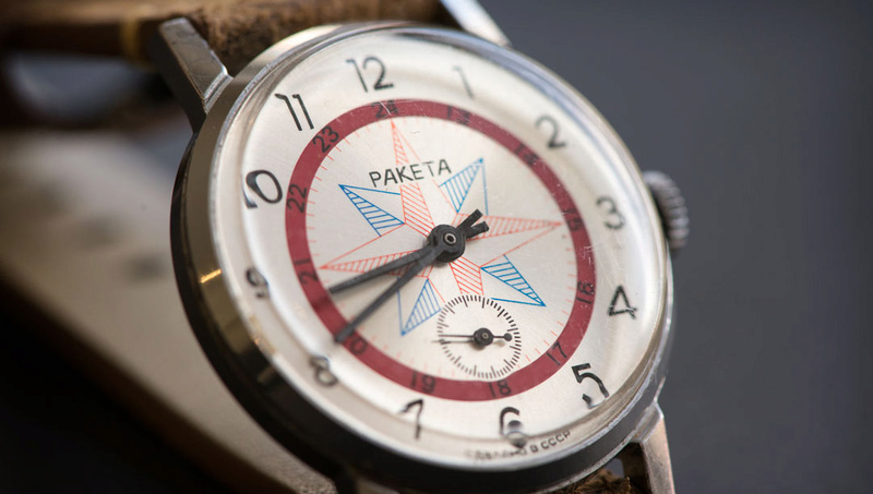 "Raketa ""Rose des vent"" April-10"