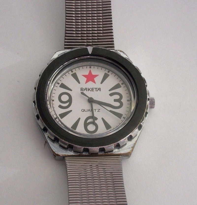 "Raketa quartz ""Red Star"" NOS B10"