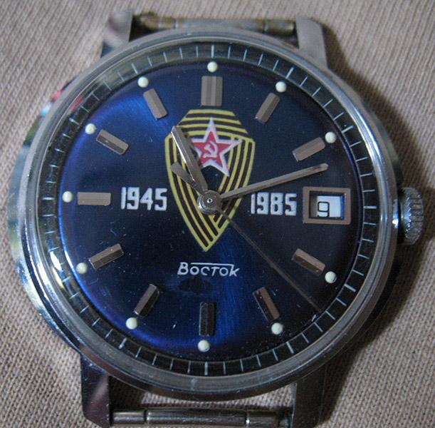 Les montres soviétiques commémoratives de la victoire  Boctok11