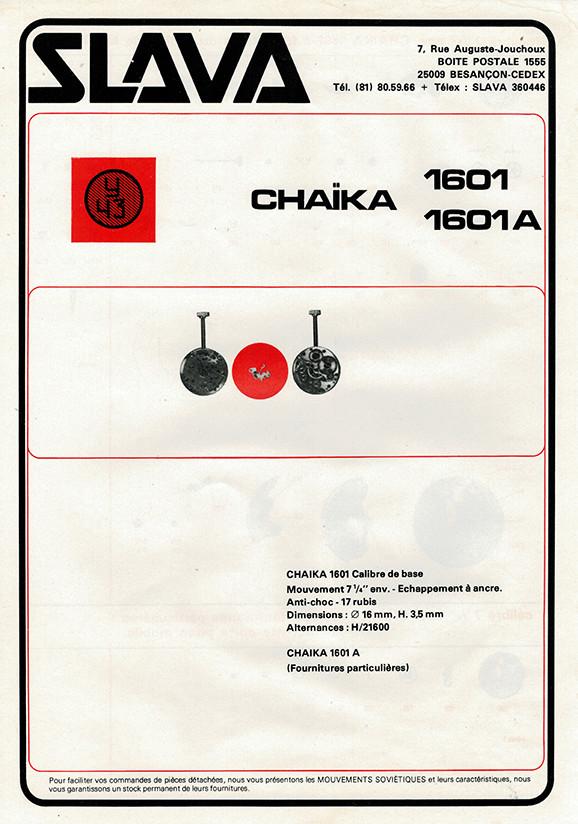 Fiches techniques de mécanismes soviétiques Chaika11