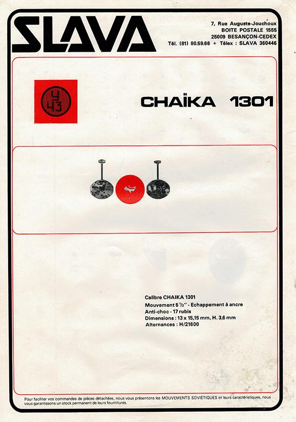 Fiches techniques de mécanismes soviétiques Chaika13