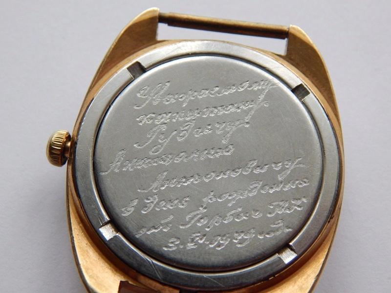 Les marques soviétiques pour l'exportation - Page 4 Cladst11