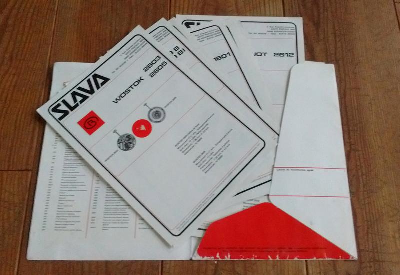 Fiches techniques de mécanismes soviétiques Etalw10