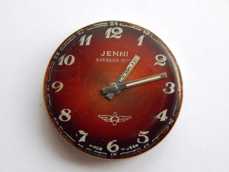 Les marques soviétiques pour l'exportation - Page 4 Jenni110