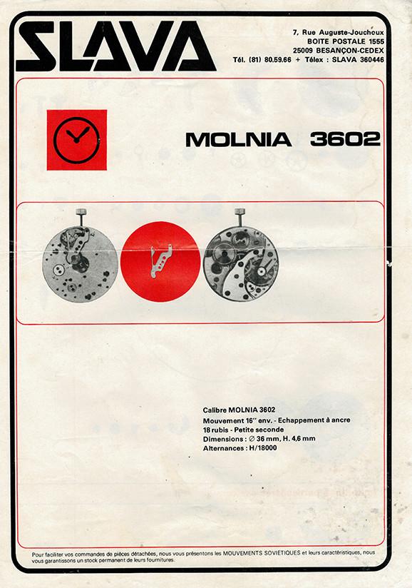 Fiches techniques de mécanismes soviétiques Molnia11