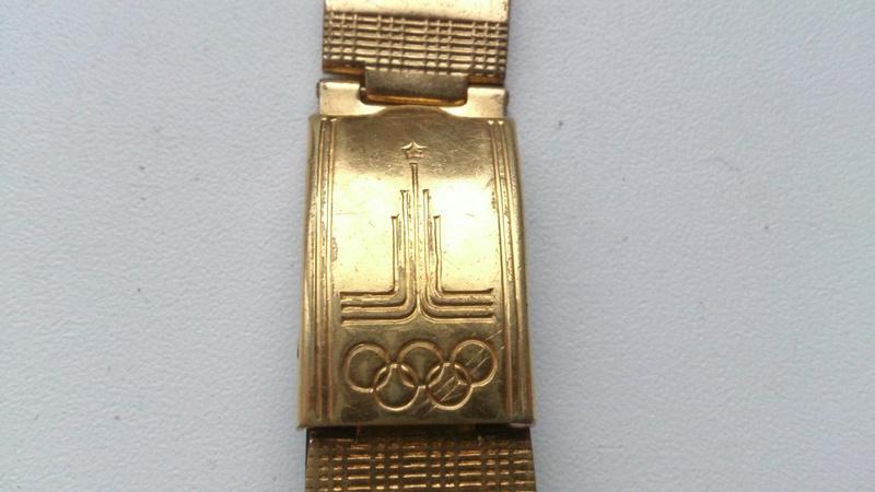 Cherche bracelet RAKETA J.O MOSCOU 1980 Olymp210
