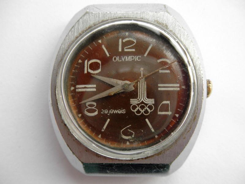 Les marques soviétiques pour l'exportation - Page 4 Olympi10