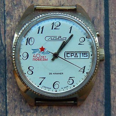 Les montres soviétiques commémoratives de la victoire  Petrel11