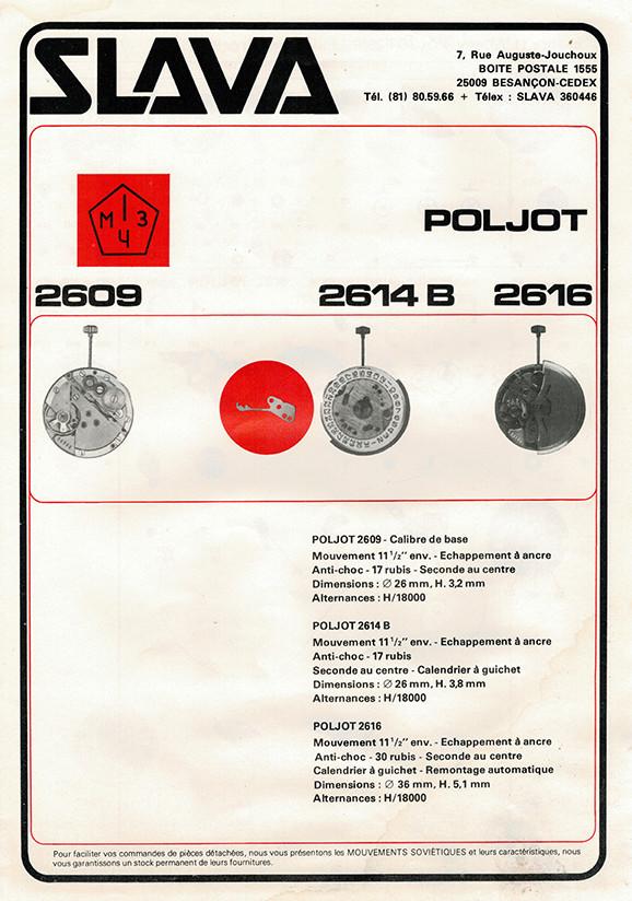 Fiches techniques de mécanismes soviétiques Poljot10