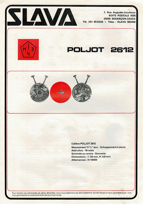 Fiches techniques de mécanismes soviétiques Poljot13