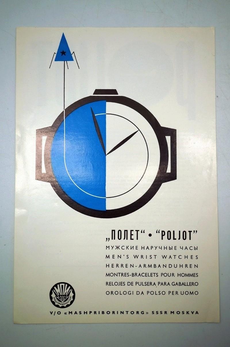 Publicités Poljot Poljot17