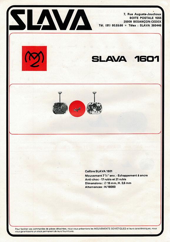 Fiches techniques de mécanismes soviétiques Slava110