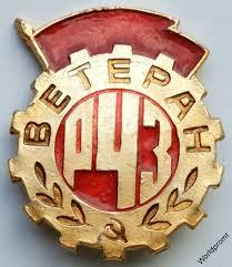 Réveil Vitiaz et petite histoire de la Fabrique de Montres de Rostov Vet10