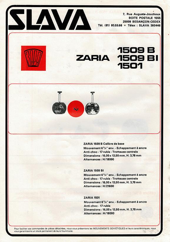 Fiches techniques de mécanismes soviétiques Zaria110