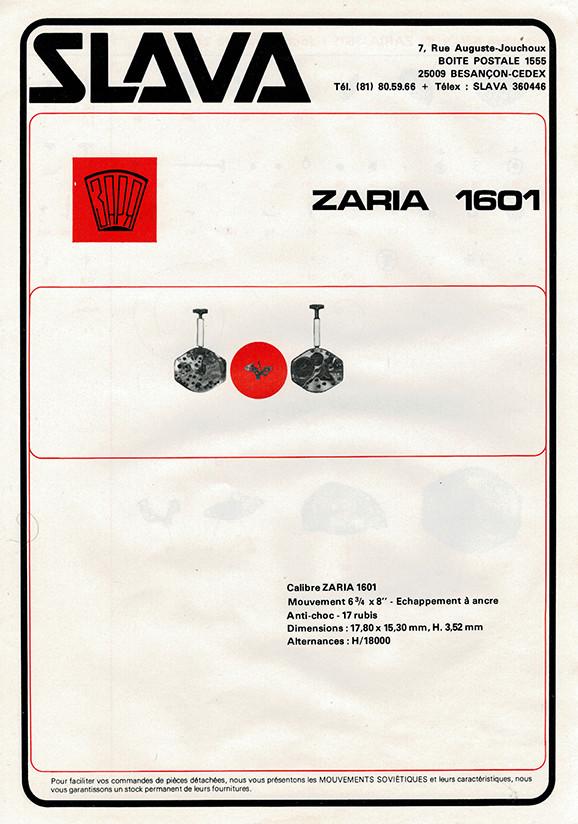 Fiches techniques de mécanismes soviétiques Zaria112