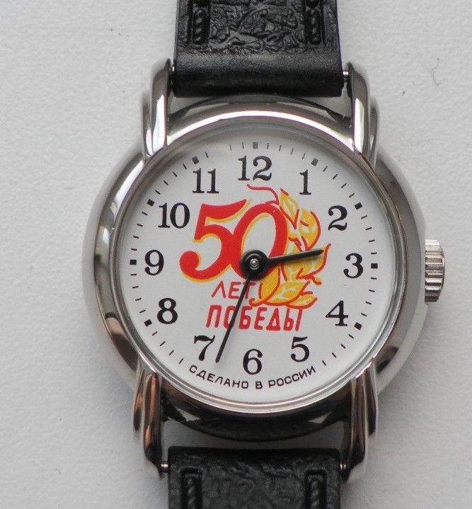 Les montres russes commémoratives de la victoire Zarya510