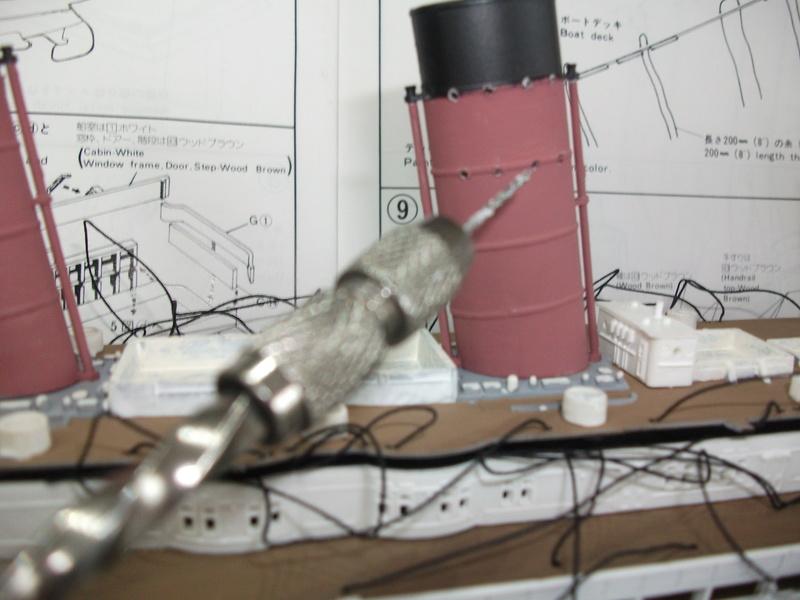 RMS LUSITANIA Dscf3819