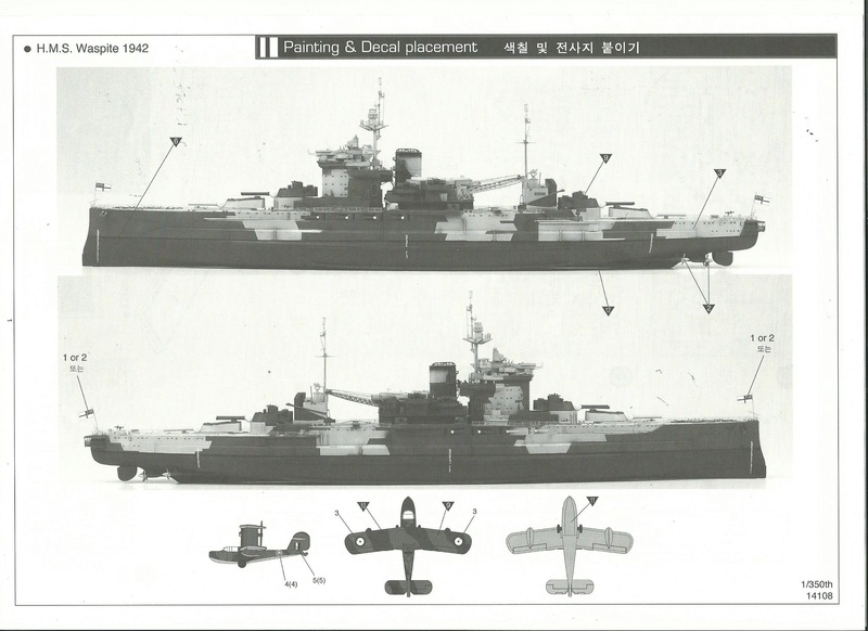 HMS WARSPITE 1/350 ème Academy édition spéciale Profil10