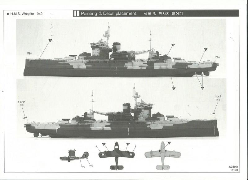 Bismarck 1/350 Revell Premium + PE - Page 2 Profil10