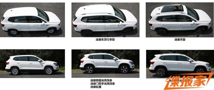 2018 - [Volkswagen] Tharu - Page 7 744x0_12