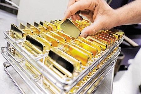 Cập nhật tin tức thị trường vàng hàng ngày cùng FXPRO - Page 3 Copy-o10