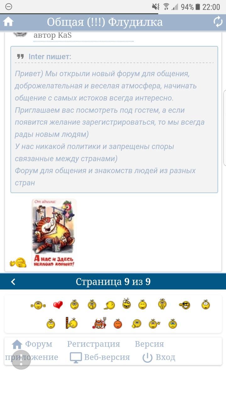ПрОбушки-вОрёбушки) - Страница 3 0-02-028
