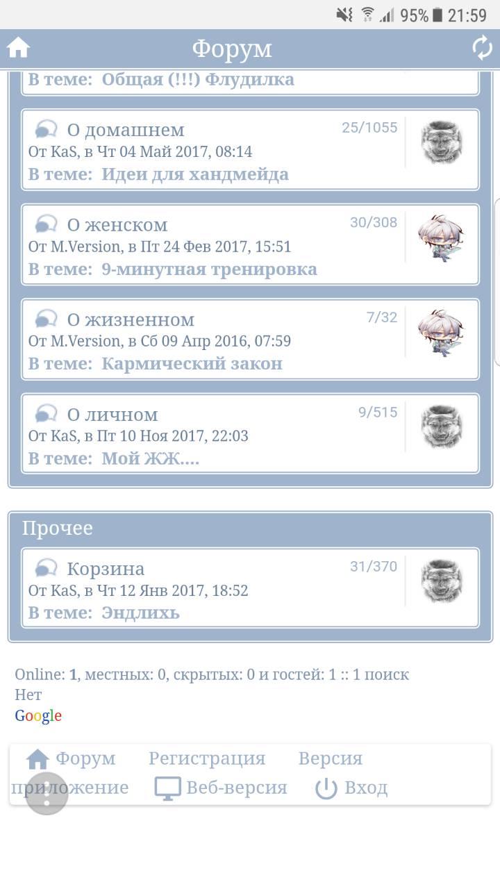 ПрОбушки-вОрёбушки) - Страница 3 0-02-030