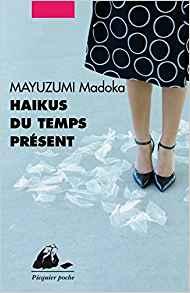 MAYUZUMI Madoka Haikus11