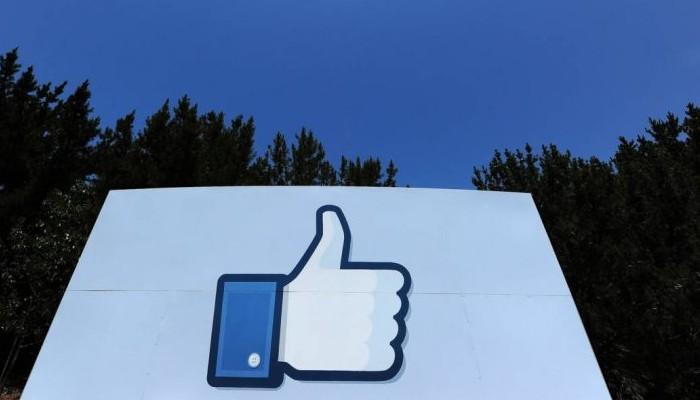 Ciao Pôle Emploi : Facebook va vous trouver du taf 228