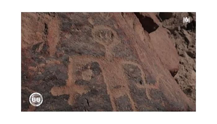 « Les Extraterrestres de Nasca-Alien Project-Ces pièces archéologiques mayas prouvent-elles un contact extraterrestre ? » Patric24