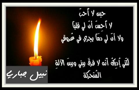 تجليات.. فاطمة الشميري Image-10