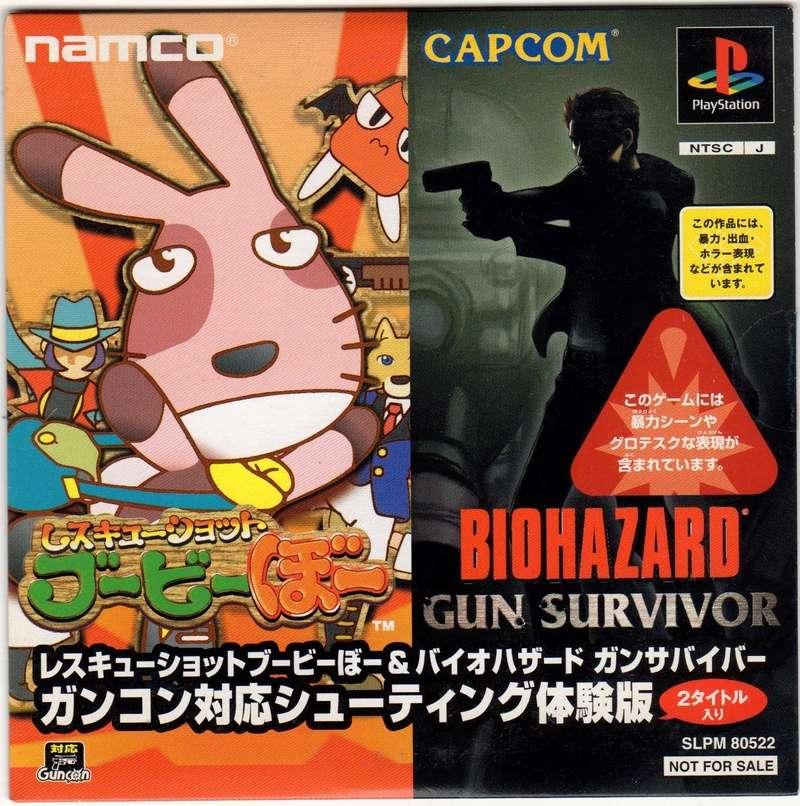 Biohazard (Resident Evil): Les NOT FOR SALE Slpm_812
