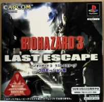 Biohazard (Resident Evil): Les NOT FOR SALE - Page 2 Winds_10