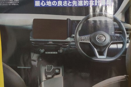 2021 - [Nissan] Note III 450_1011