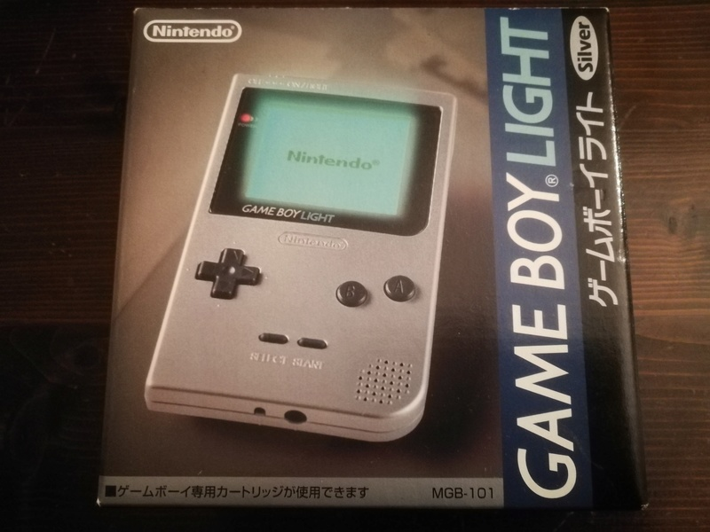 [VENTE ANNULEE !] Game Boy Light complete superbe état + Super Mario land Img_2157