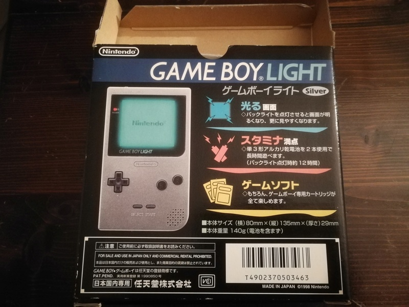 [VENTE ANNULEE !] Game Boy Light complete superbe état + Super Mario land Img_2158