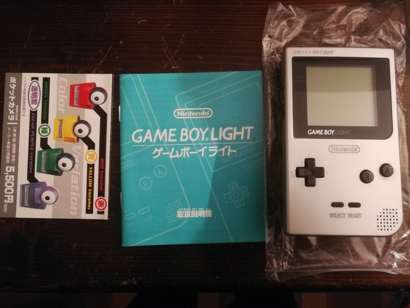 [VENTE ANNULEE !] Game Boy Light complete superbe état + Super Mario land Img_2161