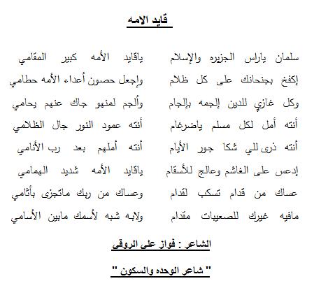 منتديات الشاعر فواز علي الروقي - البوابه Ia_oou12