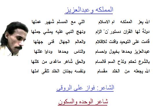 منتديات الشاعر فواز علي الروقي - البوابه Oooodu10