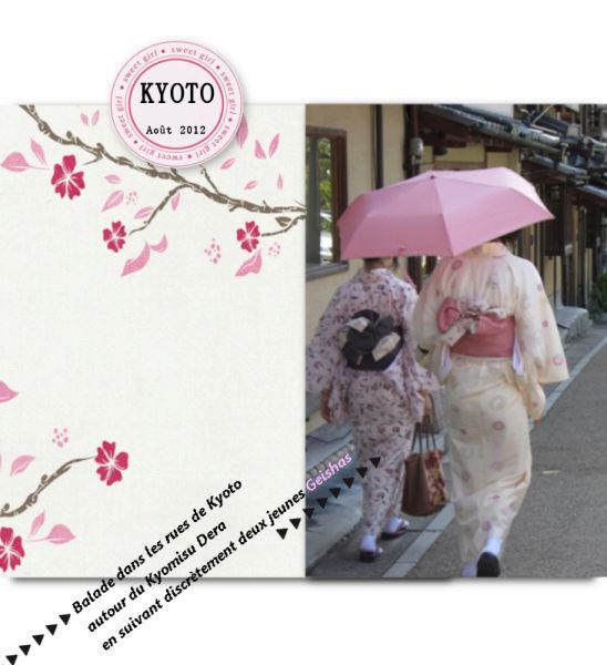 Challenge Visiteurs n°2018 - 5 - Typo Kyoto_10