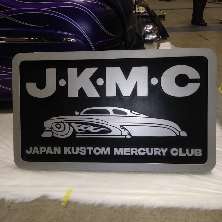JKMC - Japan Kustom Mercury Club 47256610