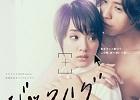 Mizuki no Drama & Tokio Sorafune no Fansub - Portail Backhu10