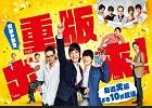 Mizuki no Drama & Tokio Sorafune no Fansub - Portail Sleepe10